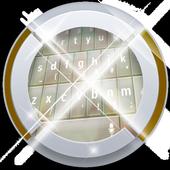 Beautiful mind Keypad Art icon