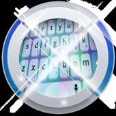 Aquamarine blue Keypad Art icon