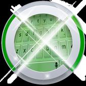 Avocado Blends Keypad Art icon