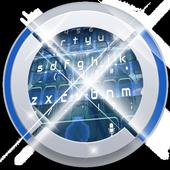 Blue Night Keypad Art icon