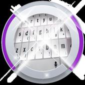 Black Alligatorfish Keypad Art icon