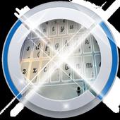 Shiny Galaxy Keypad Art icon