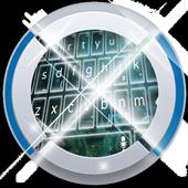 Swan Lake Keypad Art icon