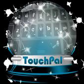 Endless space Keypad Design icon