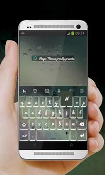 Greenish galaxy Keypad Design screenshot 1