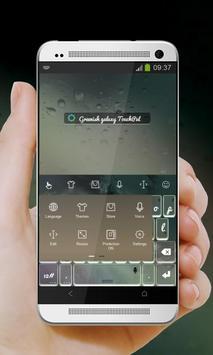 Greenish galaxy Keypad Design screenshot 2