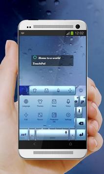 Home to a world Keypad Design apk screenshot