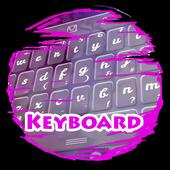 Purple palm trees Keypad Skin icon