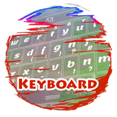 Power of colors Keypad Skin icon