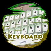 Stars cluster Keypad Skin icon
