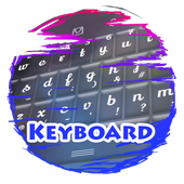 Stars song Keypad Skin icon