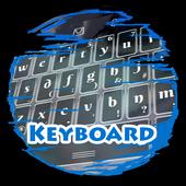 Space whirligig Keypad Skin icon