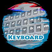 Spinning carousel Keypad Skin icon