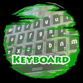 Transparent ice Keypad Skin icon