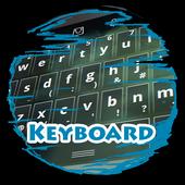 Unreal scenery Keypad Skin icon