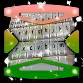 Mountain trip Keyboard Theme icon