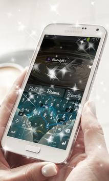 Alternate Reality Keyboard apk screenshot