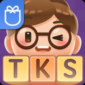 Download Game Word antagonis android Tebak Kata Saku hot