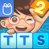 Teka Teki Saku 2 : TTS Trivia icon