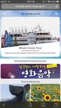Ulsan Nam-gu Tourist App poster