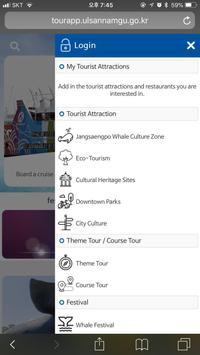 Ulsan Nam-gu Tourist App screenshot 1
