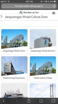 Ulsan Nam-gu Tourist App screenshot 2