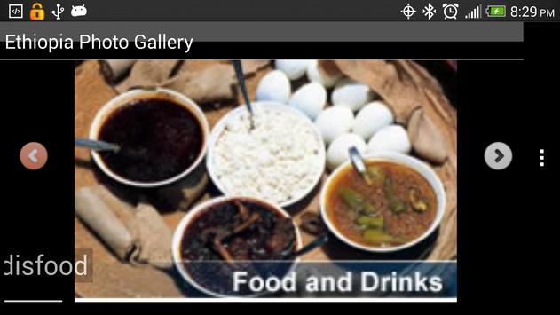 Tourism Ethiopia screenshot 9