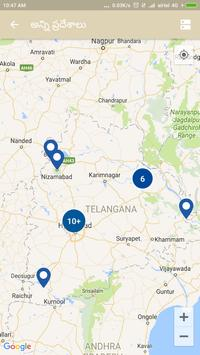 Telangana Tourist Spot apk screenshot