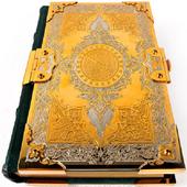 Qurani Kərim icon