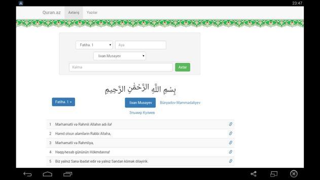 Qurani Kərim screenshot 1