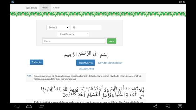 Qurani Kərim screenshot 3