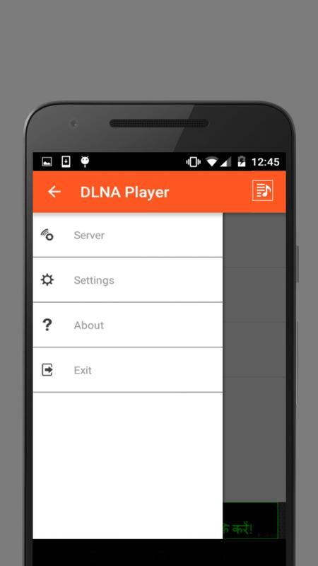 how to connect pc to dnla