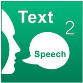 Text 2 Speech icon