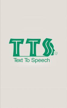 Text 2 Speech screenshot 4