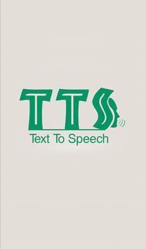 Text 2 Speech screenshot 8