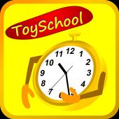 Game Turn Timer Clock icon