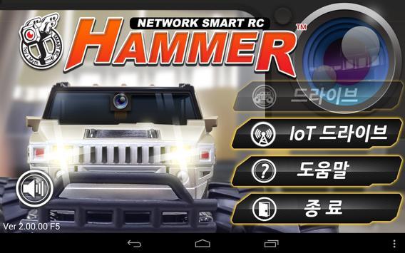 Hammer screenshot 3