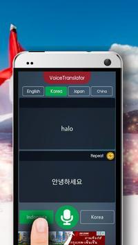 Penerjemah suara Indonesia-Inggris screenshot 2