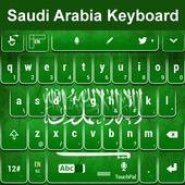 Saudi Arabia Keyboard icon