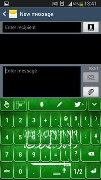 Saudi Arabia Keyboard apk screenshot