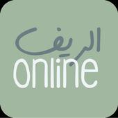 El-Rif Online icon