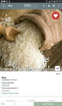 El-Rif Online screenshot 2