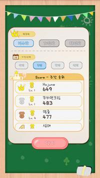 후하하(Whohaha) - 영어단어 조합게임 apk screenshot