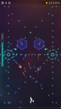 Polygons - Danmaku X Jump screenshot 2