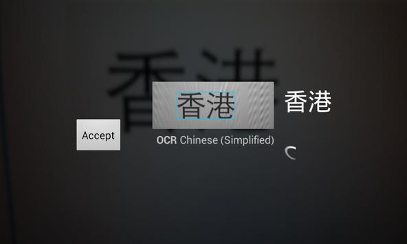 Chinese-Spanish translator apk screenshot