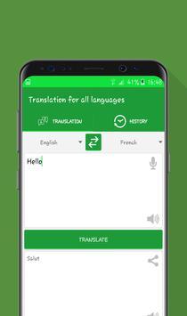 Translation 2018 : All languages screenshot 5
