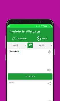 Translation 2018 : All languages screenshot 3