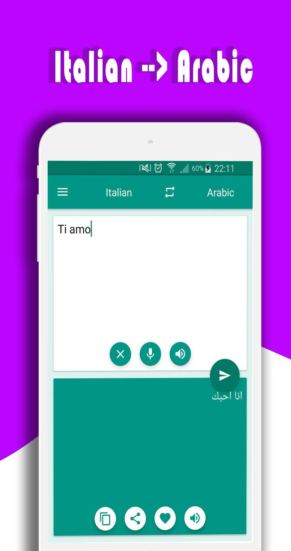 Translate Arabic to Italian - Italian to Arabic for Android - APK Download