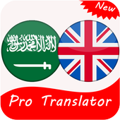 Translator English to Arabic-Arabic_English (Free) icon