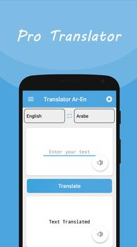 Translator English to Arabic-Arabic_English (Free) screenshot 6